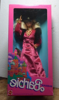 1988 RUSSIAN BARBIE Doll of the World Mattel Mint in Box #19