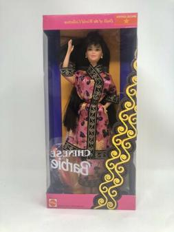 Chinese Barbie Special Edition Dolls of the World Collection