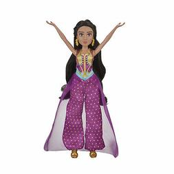 Disney Princess Jasmine Deluxe Fashion Doll