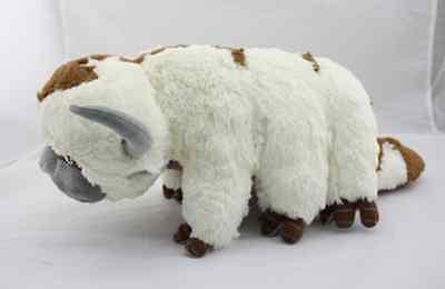"""20"""" Avatar Stuffed Plush Gift"""