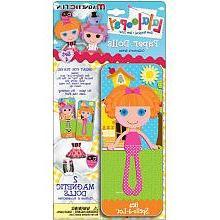 Lalaloopsy Magnetic Fun Paper Dolls Set 4